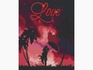 Романтика, любовь Пара под зонтиком