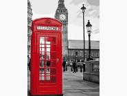 Города мира и Украины: картины без коробки Звонок из Лондона