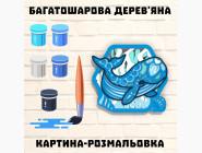 Деревянные раскраски 3D Синий кит