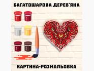 Деревянные раскраски 3D Красное цветочное сердце