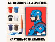 Деревянные раскраски 3D Постер Капитан Америка