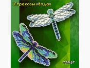 Алмазная вышивка Бабочки и магниты Стрекозы