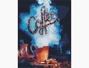 Картины по номерам для кухни Аромат кофе