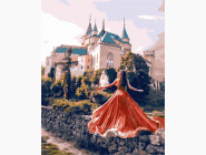 Городской пейзаж Дом для принцессы