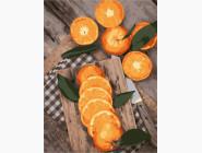 Раскраски для кухни Яркий апельсин