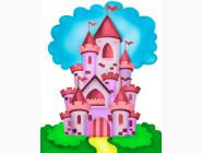 Детские раскраски по цифрам без коробки Замок