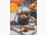Картины по номерам для кухни Согревающий напиток