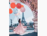 Париж желаний