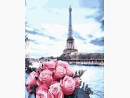 Города мира и Украины: картины без коробки Розы во Франции
