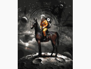 Портреты и знаменитости: раскраски без коробки В космос на коне
