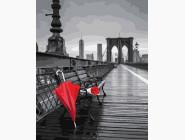 Города мира и Украины: картины без коробки Красный зонт на мосту