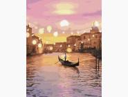 картина по номерам без коробки Красочный канал Венеции