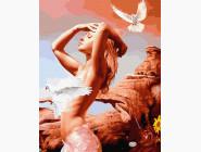 Девушка с голубками