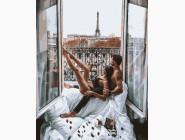 Романтика и влюбленные: картины без коробки Отдых в Париже