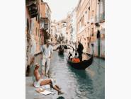 Романтика и влюбленные: картины без коробки Посиделки у канала