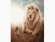 Животные и рыбки Девочка и лев