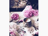 Картины по номерам для кухни Утро начинается с кофе