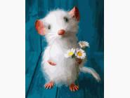 Животные и рыбки Мышка с ромашками