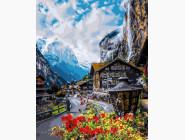 Природа и пейзаж: картины без коробки Улочка в горах