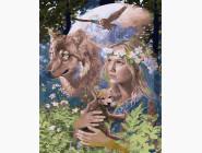Животные: картины без коробки Лесная девушка