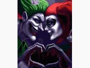 Романтика и влюбленные: картины без коробки Джокер