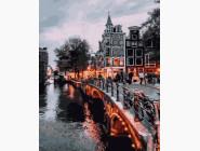 Города мира и Украины: картины без коробки Улицы Амстердама