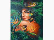 Портреты и знаменитости: раскраски без коробки Девушка из джунглей