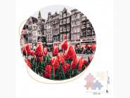 Деревянные пазлы Тюльпаны Амстердама (Размер S)