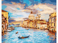 BRM22296 Картина по номерам Очарование Венеции