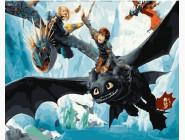 Как приучить дракона