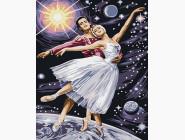 Звездный танец