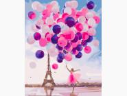 Парижские шары