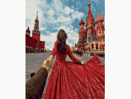 Следуй за мной Москва
