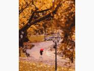 Портреты, люди на картинах по номерам Осенний парк