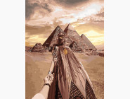 Следуй за мной Египет