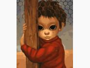 Маленкий ребенок Маргарет Кин