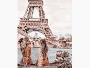 Подружки в Париже