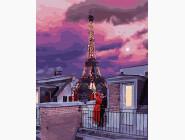 Сумерки над Парижем