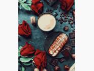 Картины по номерам для кухни Эклер со вкусом роз