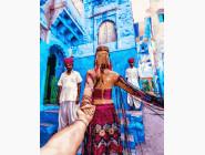 Следуй за мной.Марокко