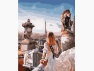 Следуй за мной Париж