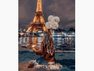 Портреты, люди на картинах по номерам Вечерняя Сена