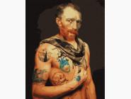 Портреты, люди на картинах по номерам Ван Гог современности