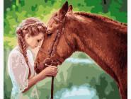 Портреты, люди на картинах по номерам Юная девица с лошадью
