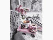 Зимовый отдых