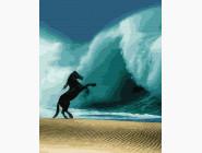 Лошадь против волны