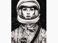 Космонавтка