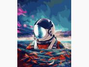 Астронавт и рыбки
