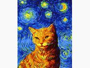 Коты и собаки картины по номерам Кот Ван Гога