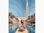 Портреты, люди на картинах по номерам Прогулка Дубаем